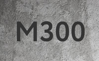 Бетон м300 купить калуга строительный раствор воронеж